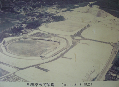My part of Kakamigahara City in 1989