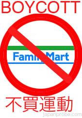 Boycott Family Mart