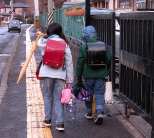 http://www.longcountdown.com/images/japaneseschoolbag.jpg