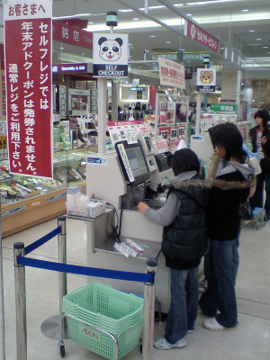 Self-service cash register in Japan