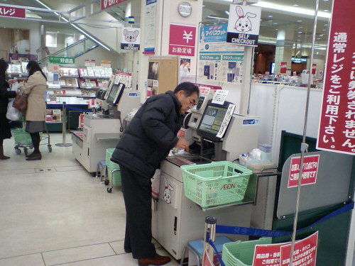 Man at self-service cash register
