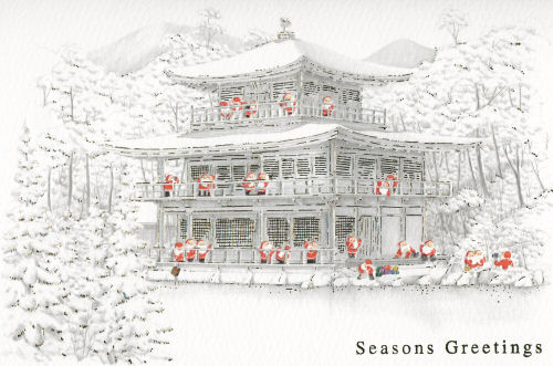 Japanese-style Christmas cards - Kinkakuji