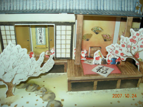 Japanese-style Christmas cards - Pop-up