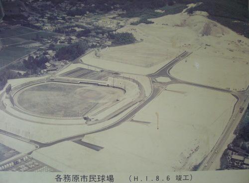 My part of Kakamigahara City in 1989
