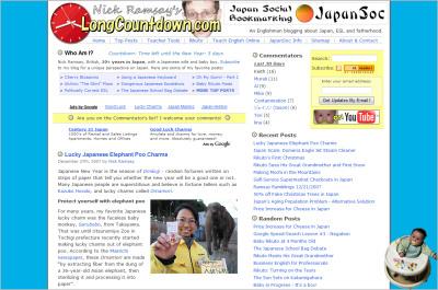 LongCountdown theme for New Year 2008