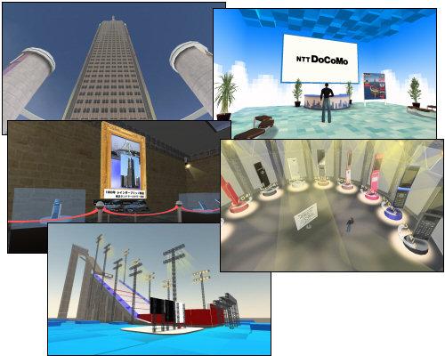NTT DoCoMo in Second Life