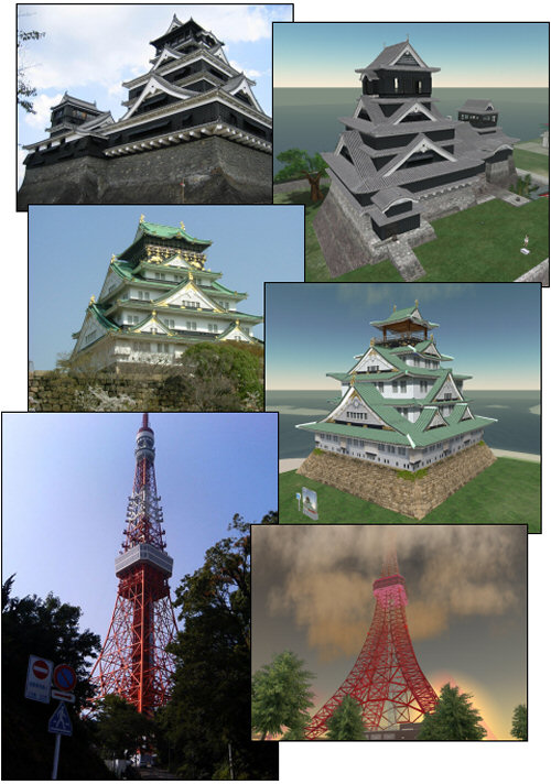 Japan Sightseeing in Second Life