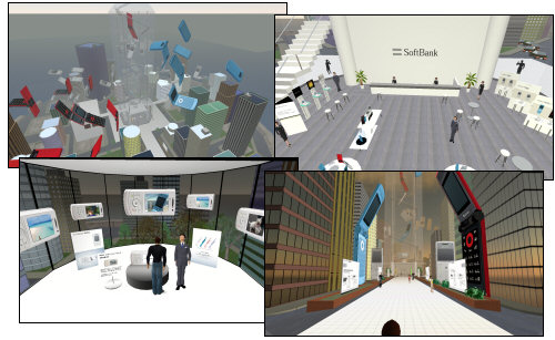 Softbank in Second Life