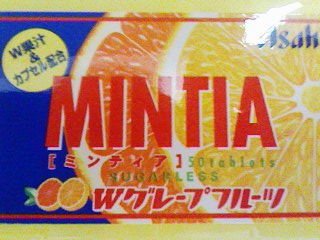 Some mints with W grapefruit!